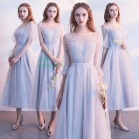 ブライズメイドドレス ロング グレー 20代 ロングドレス パーティードレス お呼ばれ 結婚式 フォーマル 同窓会 二次会 卒業式