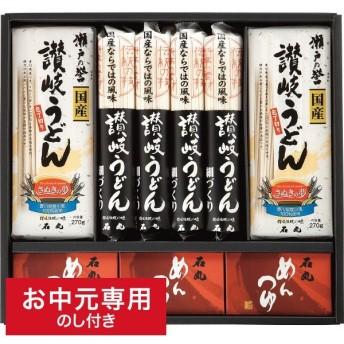 暑中見舞い 残暑見舞い ギフト 送料無料 石丸製麺 香川県産小麦讃岐うどん食べ比べ「夢」(J-5) / 用途限定*d-M-19-1066-029*