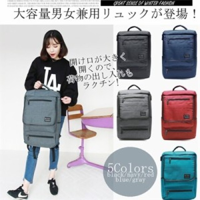 65bd47936a 男女兼用 バックパック 大きいサイズ 通学 合宿 旅行 人気 3泊4日 BAG ...