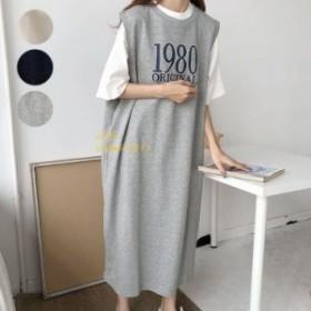 レディース 夏 マキシワンピ マキシ丈ワンピース ノースリーブ 30代 大きいサイズ ワンピース ルームウェア 40代 モダール 婦人服 50代