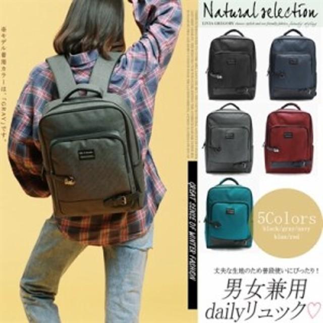 b567bc95c5 新学期 スクールバッグ大容量入り バックパック 大きいサイズ デイリー 通学 旅行 BAG 鞄