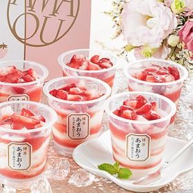 博多あまおう たっぷり苺のアイス アイスクリーム・シャーベット