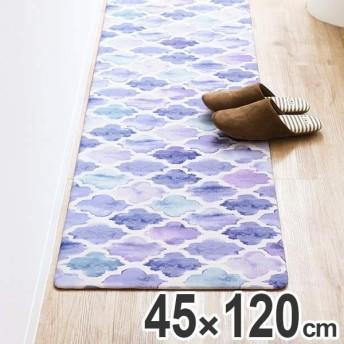 キッチンマット 拭ける PVCキッチンマット 45×120cm モロッカン ( キッチン マット 120cm キッチンラグ )
