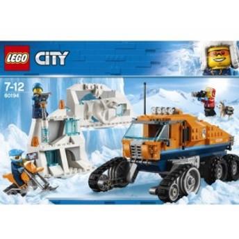 送料無料 LEGO 60194 シティ 北極探検 パワフルトラック おもちゃ こども 子供 レゴ ブロック 7歳~