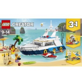 送料無料 LEGO 31083 クリエイター アドベンチャークルーズ  おもちゃ こども 子供 レゴ ブロック 9歳~