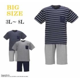天竺ボーダー半袖Tシャツ+ハーフパンツ 3L 4L 5L 6L 8L 男 かっこいい 服 C010416-01
