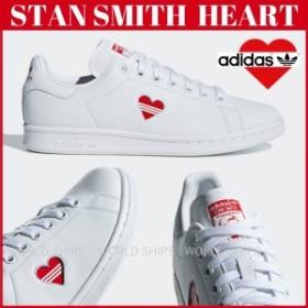 NEW! スタンスミス アディダス スニーカー ハート adidas Originals Stan Smith  Valentines day  【海外限定