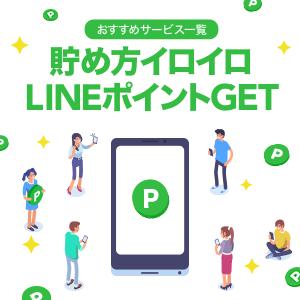8581879838a LINE ショッピング | インターネット通販サイト