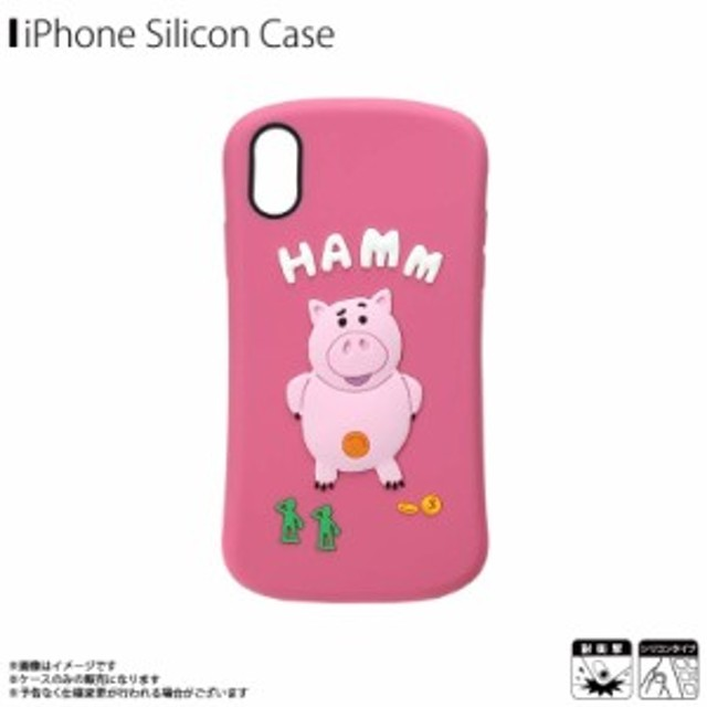 39eb65669e iPhone XS iPhone X シリコンケース PG-DCS556TOY【5569】 ディズニーキャラクター ぷっくり 衝撃