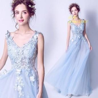 結婚式 ロングドレス ウェディングドレス ドレス 演奏会 ブルードレス 二次会 謝恩会 花嫁ドレス ブライズメイド パーティードレス