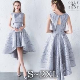 ノースリーブフィッシュテール ドレス 結婚式 ドレス お呼ばれ ワンピース 30代 結婚式ドレス 20代 ブライズメイドドレス パーティドレス