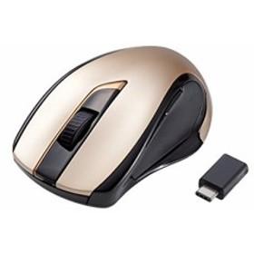 エレコム ワイヤレスマウス Type-C  5ボタン BlueLED ゴールド M-BL26DBCGD