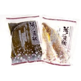 真鯛昆布〆柚子〆セット(真鯛昆布〆200g・真鯛柚子〆200g)