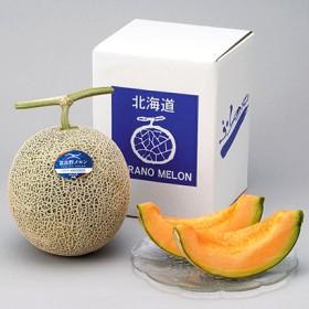 富良野メロン 1玉 (大玉) フルーツ