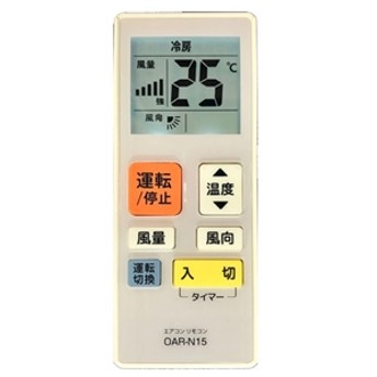 【オーム】 エアコン用リモコン OAR-N15 エアコン関連品
