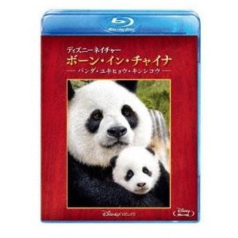 ディズニーネイチャー/ボーン・イン・チャイナ - パンダ・ユキヒョウ・キンシコウ.. / (Blu-ray)
