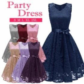 全7色 可愛いレースドレス 二次会 結婚式 同窓会 お呼ばれドレス パーティードレス 20代 30代 40代 フォーマルドレス 袖なし ドレス