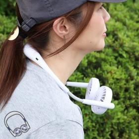 扇風機 携帯 ポータブルネックファン ハンズフリー 首掛け型扇風機 充電式 ダブルファン ( ハンディ USB アウトドア )