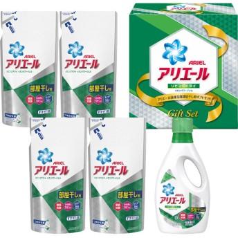 ギフト お中元 P & G アリエールリビングドライセット PGLD-30X 衣料用洗剤・仕上げ剤
