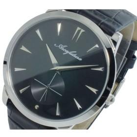 アルカ フトゥーラ ARCA FUTURA クオーツ メンズ 腕時計 699BKBK ブラック