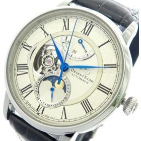 オリエントスター ORIENT STAR 腕時計 メンズ RK-AM0007S 限定モデル 自動巻き アイボリー ダークブラウン アイボリー