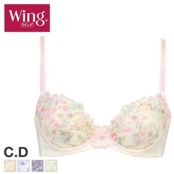15%OFF (ワコール)Wacoal (ウイング)Wing KB2336 きれいのブラ スキマフィットType 3/4カップ ブラジャー CD 単品