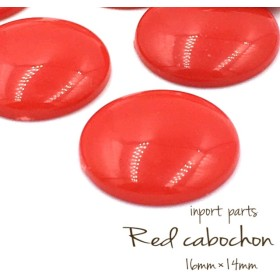 C-2【20個】import cabochon Red