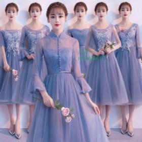 チャイナドレス ミモレ丈 ブライズメイドドレス お呼ばれ ブルー 二次会 6タイプ パーティードレス 結婚式 成人式 20代