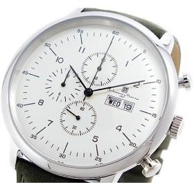 サルバトーレマーラ SALVATORE MARRA クオーツ ユニセックス クロノ 腕時計 SM12124-SSWH ホワイト