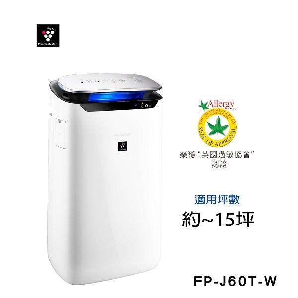 SHARP 夏普 FP-J60T 自動除菌離子25000空氣清淨機 適用15坪