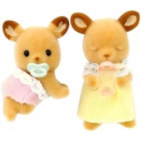 シルバニアファミリー 人形 シカファミリー シカのふたごちゃん(未使用品)