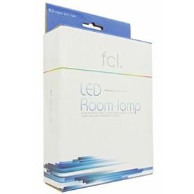 fcl アルファード10系専用16段階明るさ調整式ルームランプFRML-0034T