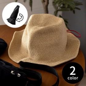 帽子 黒 ベージュ 折りたたみ 撥水加工 メンズ レディース 麦わら帽 中折れハット ブレードハット アウトドア 日よけ 無地 おしゃれ