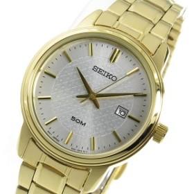 セイコー SEIKO クオーツ レディース 腕時計 時計 SUR744P1 シルバー
