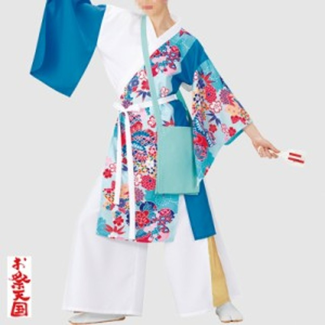 よさこい衣装 上衣 C73043青 白【よさこい/踊り衣裳/お祭用品/まつり用品/お祭り】