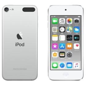 【APPLE】 iPod touch(第7世代 2019年モデル) MVJ52J/A(iPod touch 128GB シルバー) メモリープレーヤー