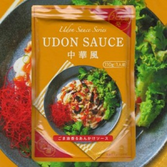 UDON SAUCE 中華風 1人前 110g うどんソース 小豆島 宝食品 うどん 讃岐うどん うどんソース 中華風 中華ソース