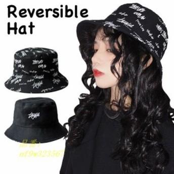 帽子 レディース つば広 UVカット おしゃれ 紫外線 無地 日よけ 柄 ハット キャペリン