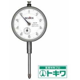 テクロック 標準型ダイヤルゲージ KM-131 ( 1028316 )