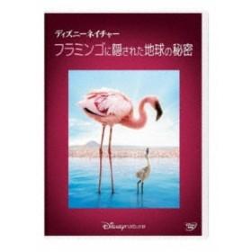 ディズニーネイチャー/フラミンゴに隠された地球の秘密 【DVD】