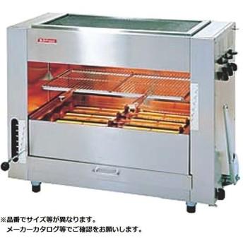 KND-353030 両面焼グリラー武蔵 SGR-90 12.13A (KND353030)
