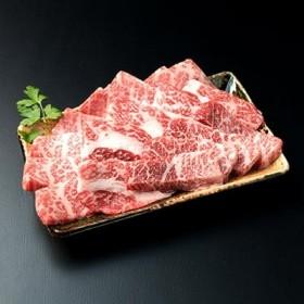枕崎牛 サーロインステーキ 150g カルビ焼肉 250g