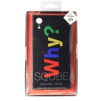 藤本電業【iPhoneXR 専用】SQUBE GLITTER CASE WHY J18M-SQ07 スマホケース スマホカバー アイフォンカバー アイフォンケース【送料無料