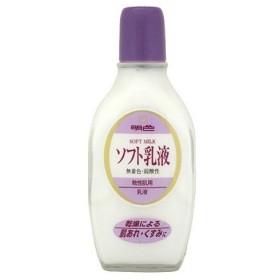 明色ソフト乳液 158ml