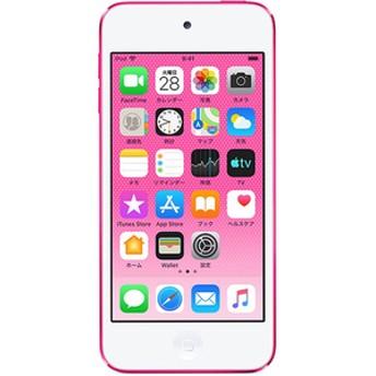 AppleiPod touch(第7世代) 128GBピンクMVHY2J/A