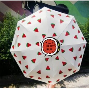 日傘 傘 晴雨兼用 折りたたみ傘 折り畳み 果物柄 UVカット 紫外線対策 遮光 日傘 レディース レジャー お出かけ プレゼント プチギフト