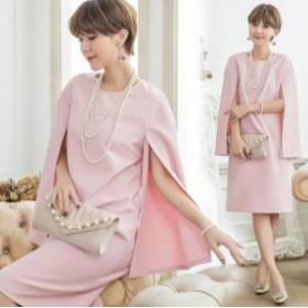 ブライダル★パーティードレス ウエディングドレス ピンク 結婚式ドレス お呼ばれ  発表會  二次會 ワンピース 袖あり 演奏會
