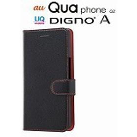 レイ・アウト au Qua phone QZ/DIGNO A用 手帳型ケース シンプル マグネット (ブラック/レッド) RT-QPQZELC1/BR
