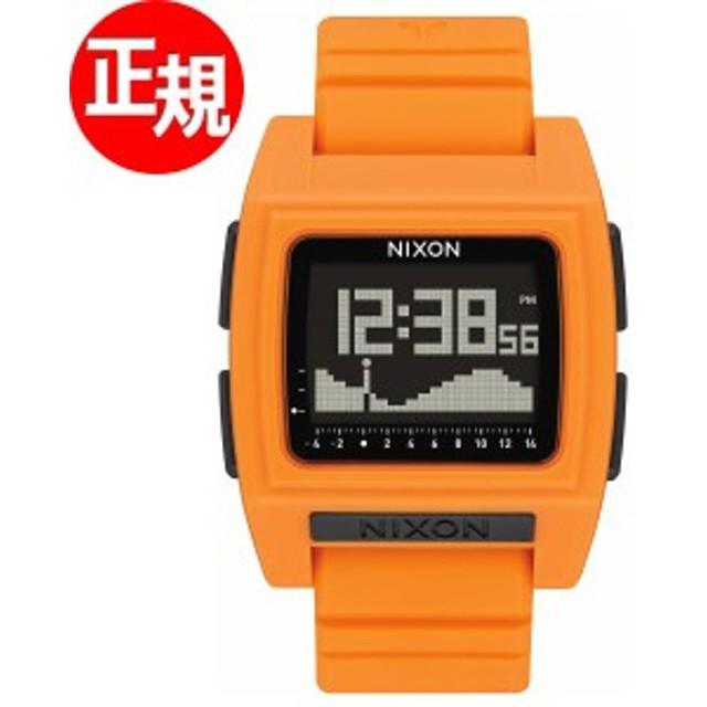 ニクソン NIXON ベースタイド プロ BASE TIDE PRO 腕時計 メンズ レディース ORANGE NA1212211-00