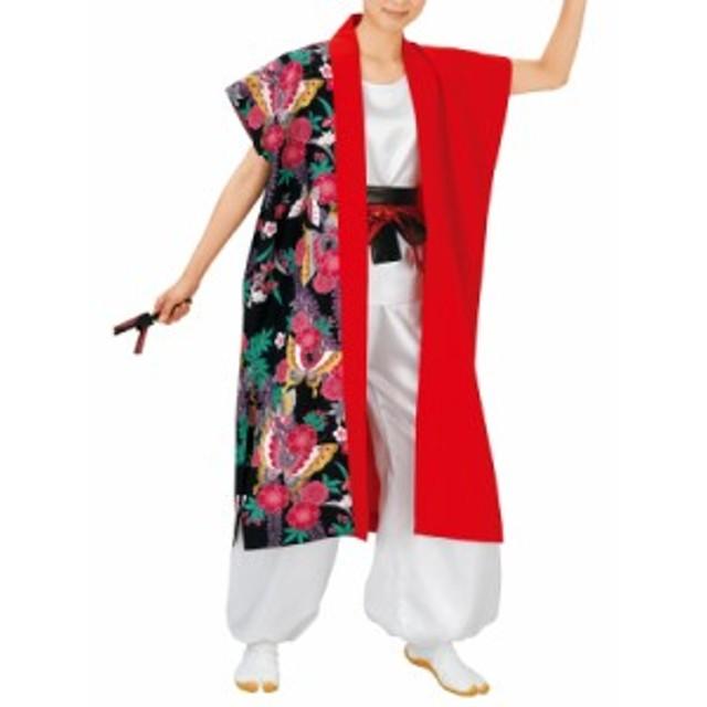【よさこい衣装】袖無し長袢天 蝶 赤 E7905 【お祭用品/祭用品/お祭り/踊り】